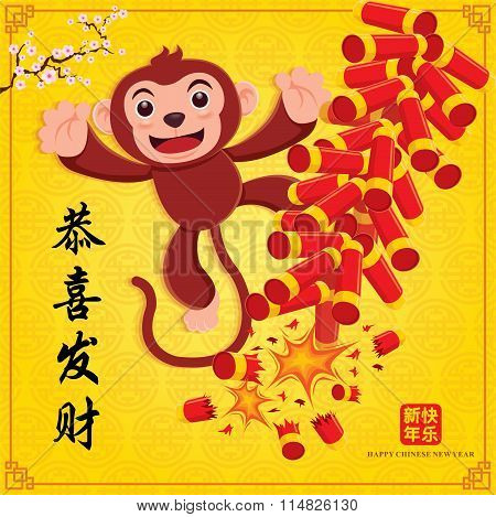 Vintage Chinese new year poster design with Chinese Zodiac monkey & fire cracker. Chinese wording me