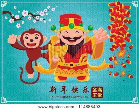 Vintage Chinese new year poster design with Chinese God of Wealth & Chinese Zodiac monkey, Chinese w
