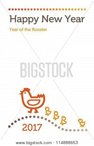 Year Of The Rooster, New Year Card