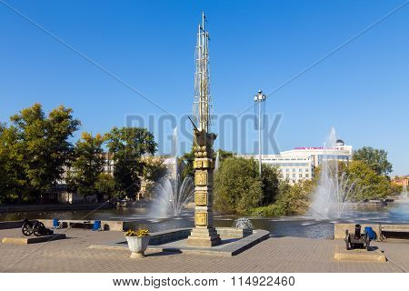 Monument to the 300th anniversary of city Lipetsk
