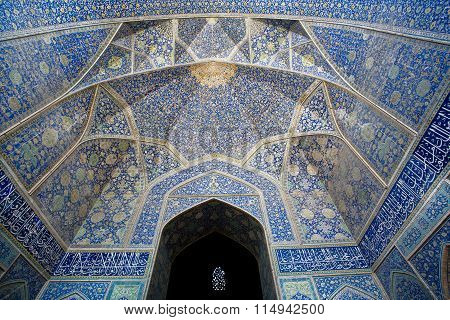 Entrance Gateway With Facade Of Persian Style Shah Mosque In Iran.