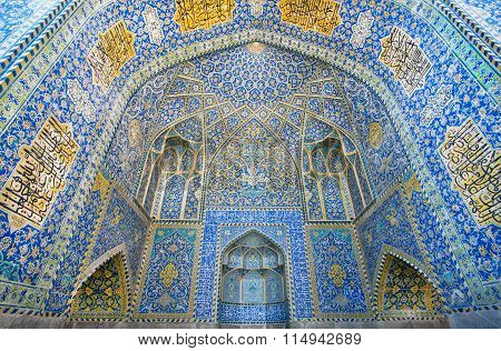 Gateway With Facade Of Persian Style In Iran.