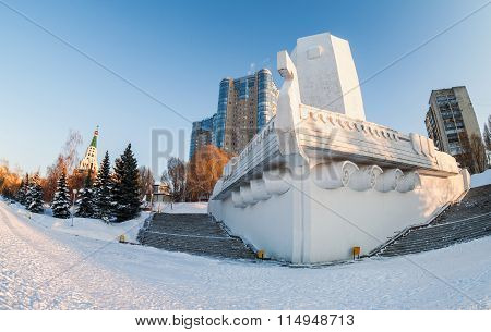 Monument Boat At The City Embankment In Samara, Russia