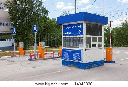 Checkpoint By The Car Parking In The Airport Terminal Kurumoch In Samara, Russia
