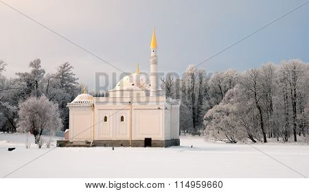 Tsarskoye Selo. Russia. The Turkish Bath Pavilion