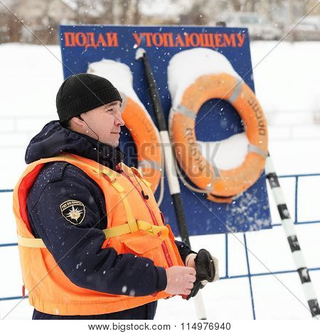 Orel, Russia - January 19, 2016: Russian Epiphany Feast. Rescue Service Man In Uniform