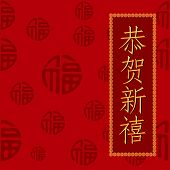 pic of rabbit year  - Chinese New Year greeting card of year of the rabbit - JPG