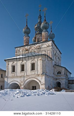 Saint John the Divine Orthodox church