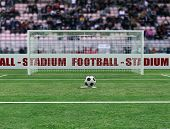 picture of football field  - virtual view of a soccer stadium before penalty  - JPG