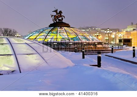 Glass Cupola With Saint George And The Dragon On Manege Square, Moscow