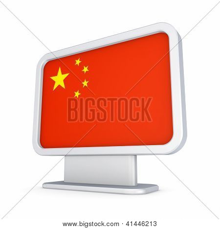 Chinese flag in a lightbox.