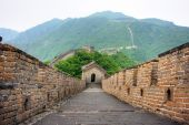 stock photo of qin dynasty  - Great Wall of China on a clear day - JPG