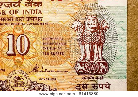 Lion Capital of Ashoka depicted on the India currency note