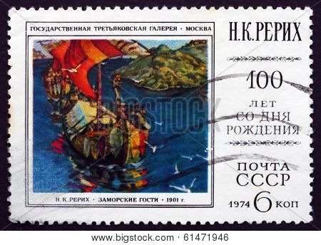 Postage Stamp Russia 1974 Guests From Overseas, By Roerich