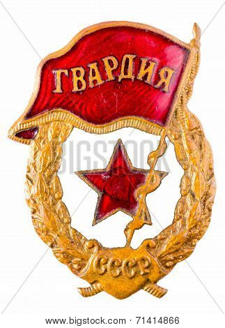 Russian Soviet Breastplate