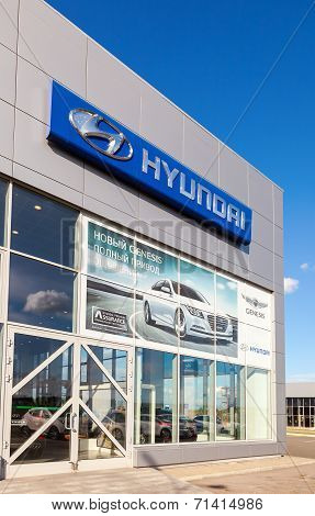 Samara, Russia - August 30, 2014: Office Of Official Dealer Hyundai. Hyundai Motor Company Is A Sout