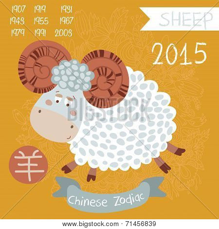 Cute Chinese Zodiac Sign - Sheep. Vector Illustration\years\ Chinese Character. Doodle Hand-drawn St