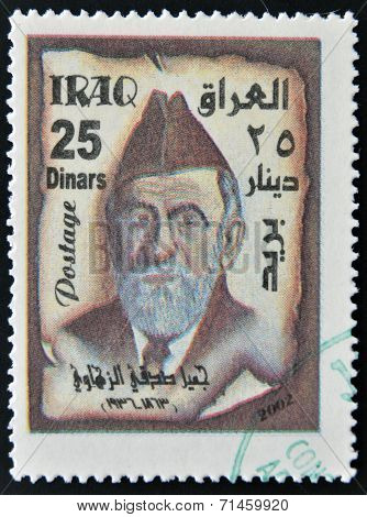 IRAQ - CIRCA 2002: A stamp printed in Iraq shows Jamel Sidqi Al-Zahawi poet circa 2002