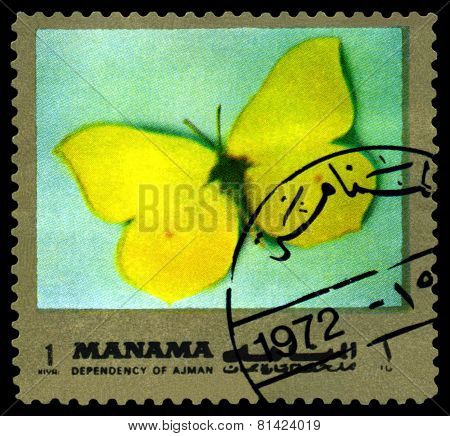 Vintage  Postage Stamp. Butterfly Gonepteryx Rhamni.