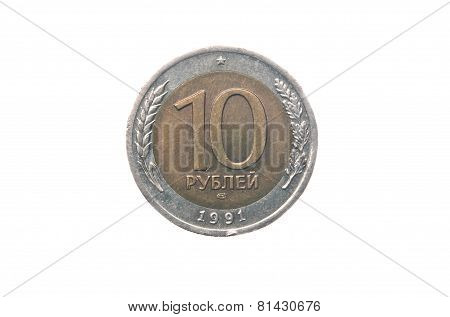 Old 10 Rubles Of Ussr