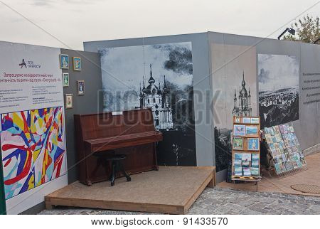 Ukraine, Kiev - September 9,2013: Piano Andrew's Descent