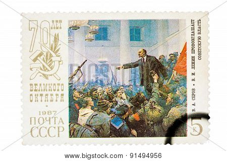 Stamp printed in Russia shows Lenin proclaims Soviet power