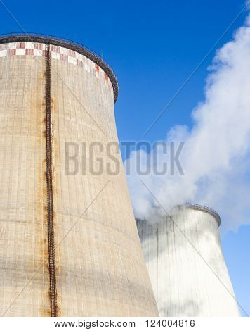 Cooling towers of the power plant in Kyiv (Ukraine).