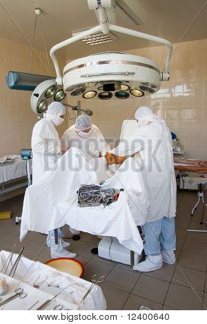 operative room