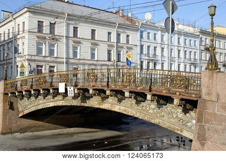 Big Stables Bridge across the Moika River in St.Petersburg Russia.