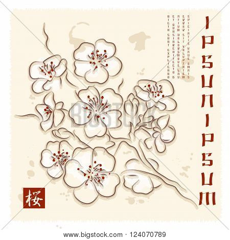 Invitation card with Japan Cherry blossom drawn in waterclor style with text samples. Free font used.