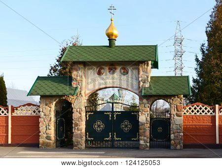 Gates of the St. Athanasian Monastery in Brest Belarus