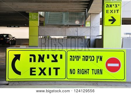 Signboard at the parking in  Israeli international airport.