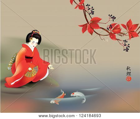 Vector illustration of Japanese geisha feeding sacred Koi carps at autumn time. Hieroglyphs mean autumn and carp.