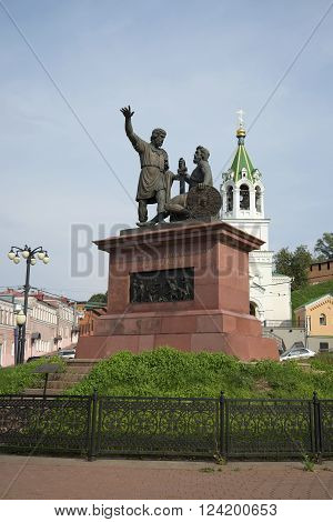 NIZHNY NOVGOROD, RUSSIA - AUGUST 27, 2015: The monument