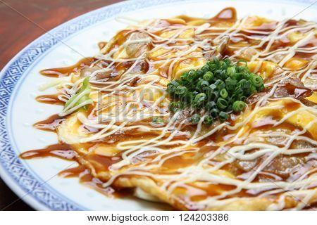 close up shot of Japanese style omlet