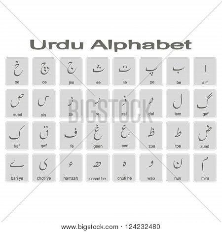 Set of monochrome icons with urdu alphabet for your design