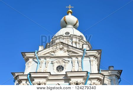 Dome of the church in the Smolny Monastery on blue sky background in St.Petersburg Russia.