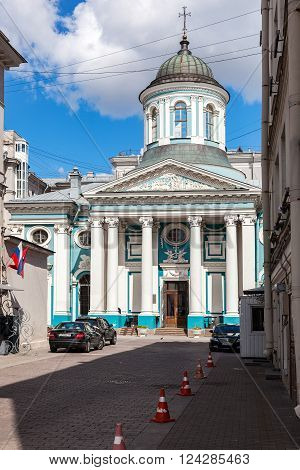 ST. PETERSBURG RUSSIA - AUGUST 5 2015: Armenian Catherine's Church at the Nevsky Prospect