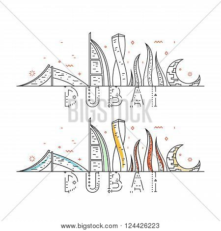 Weekend in Dubai. United Arab Emirates. Sights United Arab Emirates Stylized city. Tourist advertising. Advertising template for travel agents.  landing page for the tour operator.
