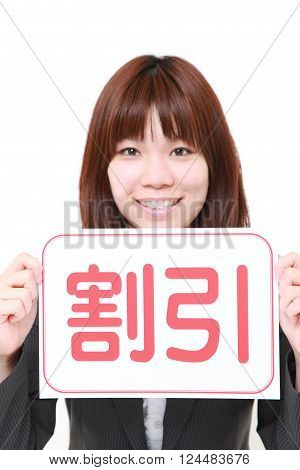businesswoman holding a message board with the phrase DISCOUNT in KANJI