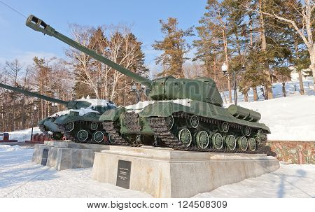 YUZHNO-SAKHALINSK RUSSIA - MARCH 17 2016: Soviet heavy tank IS-2M (Josef Stalin) in Glory Square Memorial in Yuzhno-Sakhalinsk Russia. Was used by Red Army in WWII