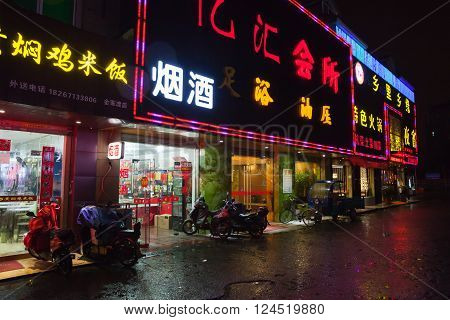 Chinese Street With Advertisement Neon Lights