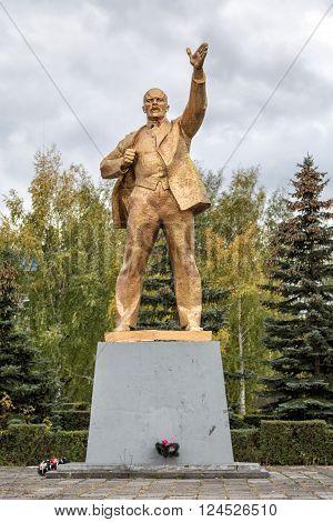 Zadonsk, Russia - October 9, 2015: Monument to leader of proletariat Vladimir Lenin