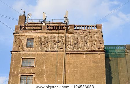 Palace of Culture Communication Workers in the style of constructivism St. Petersburg Russia. Until 1929 the Reformed church was located in the building.