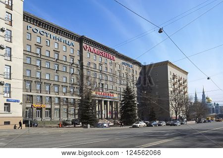 MOSCOW, RUSSIA - MARCH 28, 2016: View on the hotel Slavyanka built in the style of totalitarian architecture in 1935 Suvorovskaya Square 2 Building 3