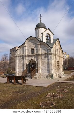 Temple of the holy martyr and Wonderworker Tryphon in Naprudnom Moscow 15th century