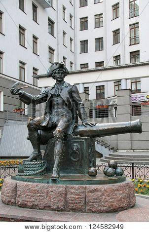St. Petersburg, Russia - June 28, 2008: Monument To Bombardier Vasily Korchmin On Vasilyevsky Island