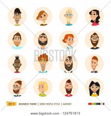 Cartoon business people avatars set. EPS 10