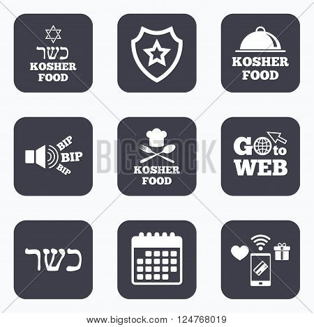 Mobile payments, wifi and calendar icons. Kosher food product icons. Chef hat with fork and spoon sign. Star of David. Natural food symbols. Go to web symbol.