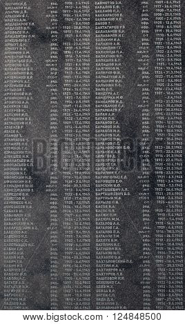 Bratislava , Slovakia - March 13, 2016